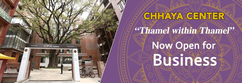 Chhaya Now