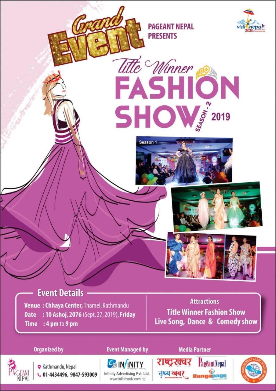 Title Winner Fashion Show Season 2