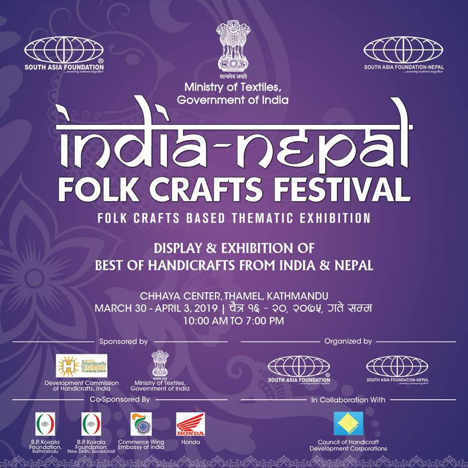 India-Nepal Folk Exhibition