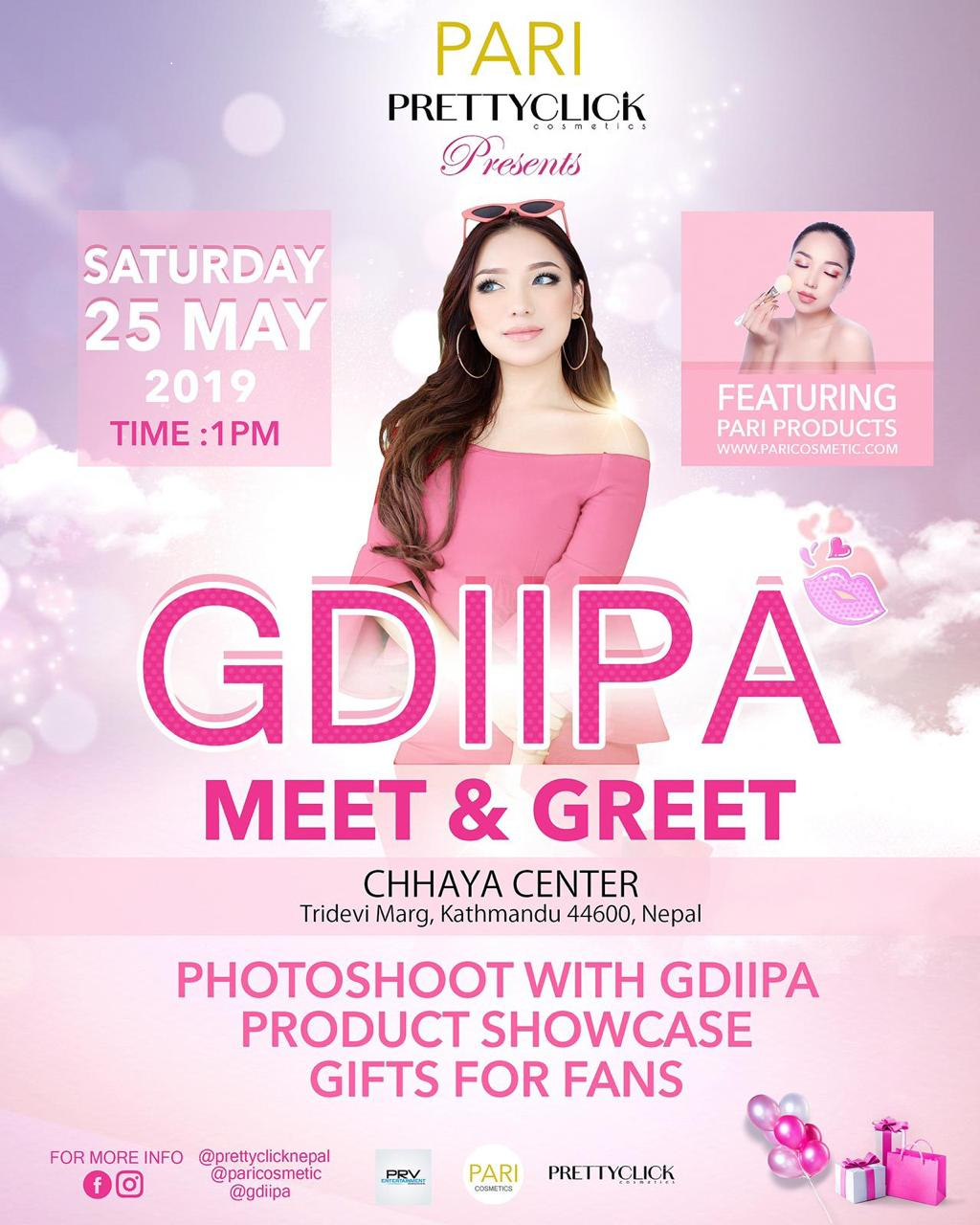 GDIIPA Meet and Greet